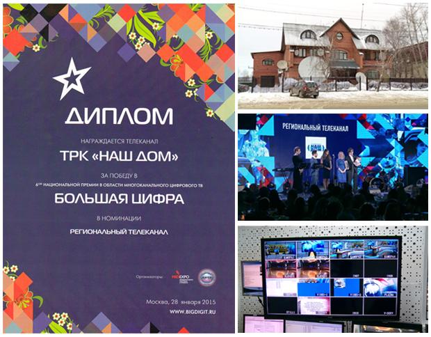 Новости сегодня днепропетровске канал 11