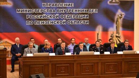 В Пензе личному составу областного УМВД представили нового начальника